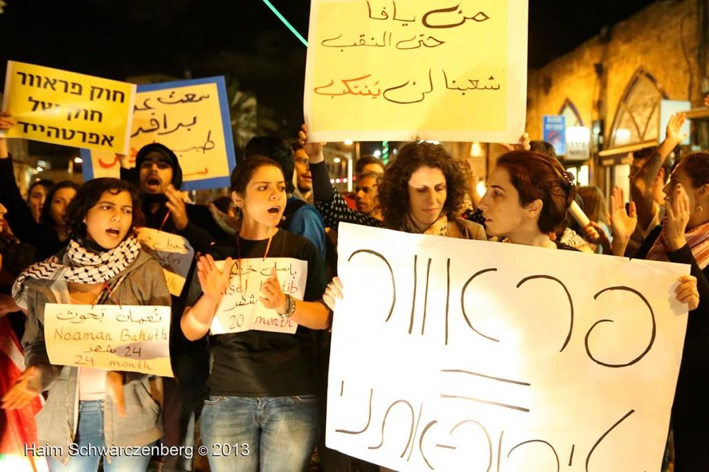 Yaffa demonstration against the Prawer Plan, 28.11.2013 | IMG_8216