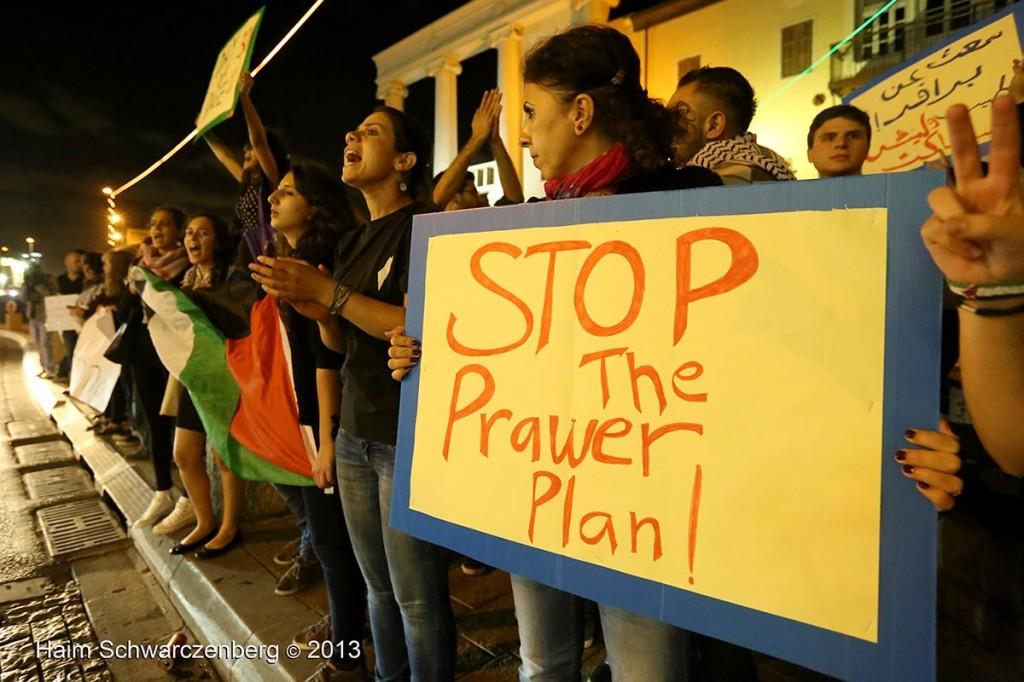 Yaffa demonstration against the Prawer Plan, 28.11.2013 | IMG_8248