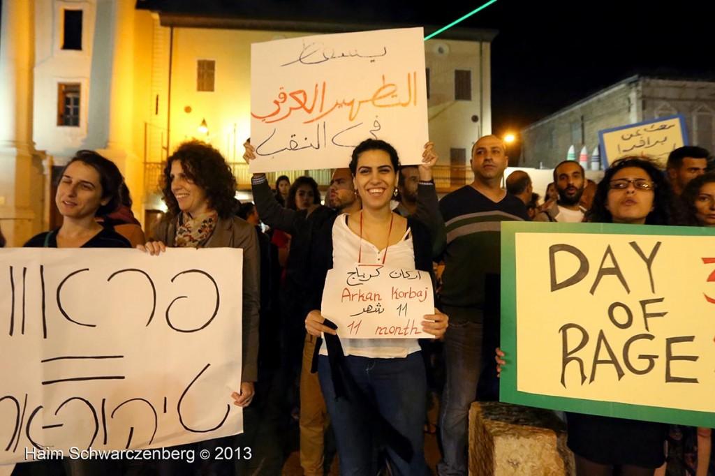 Yaffa demonstration against the Prawer Plan, 28.11.2013 | IMG_8271