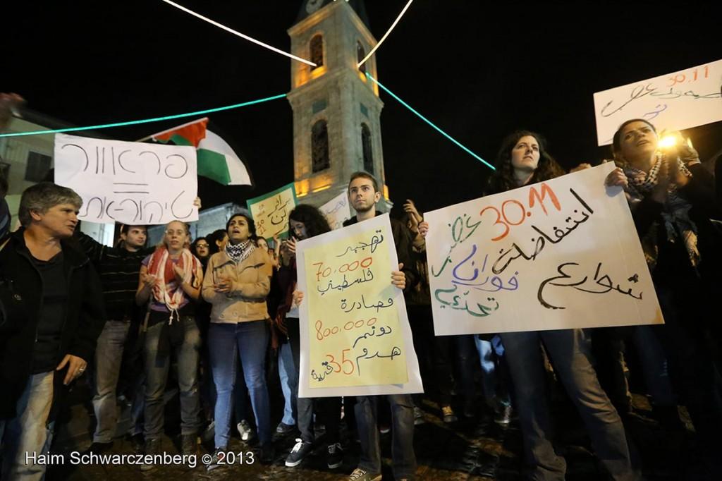 Day of Rage against the Prawer plan: Yafa, 30.11.2013 | IMG_9320