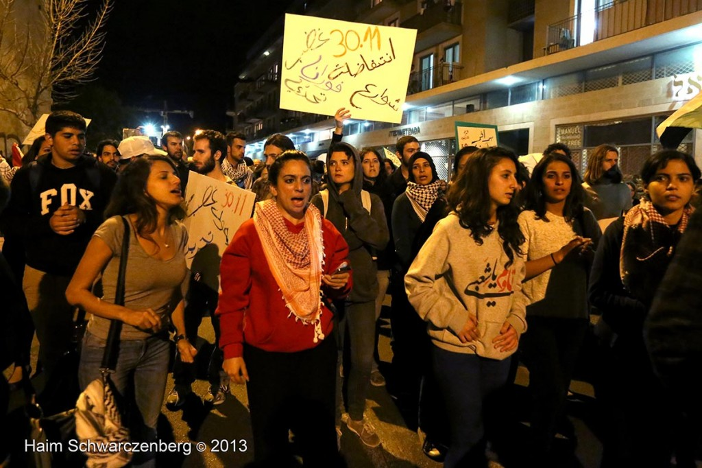 Day of Rage against the Prawer plan: Yafa, 30.11.2013 | IMG_9587