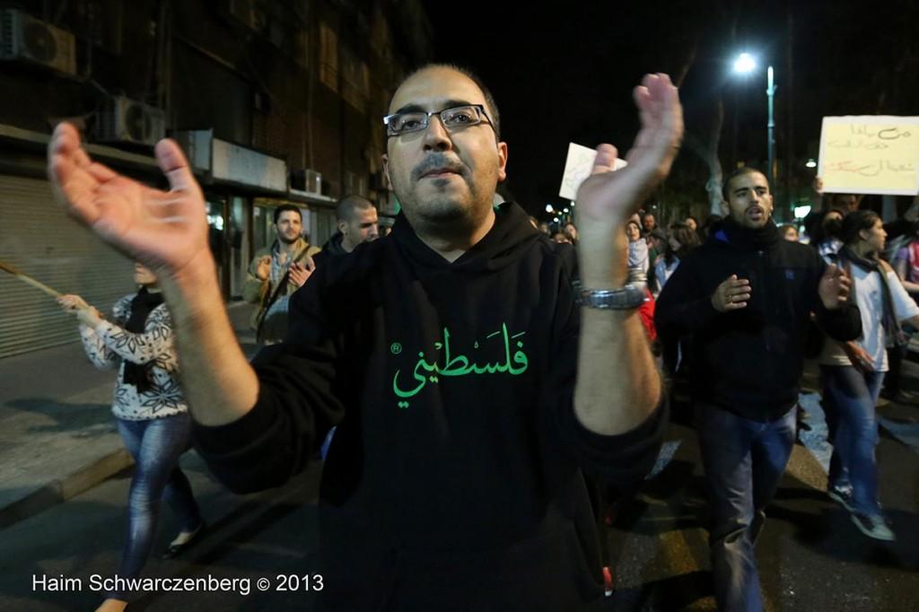 Day of Rage against the Prawer plan: Yafa, 30.11.2013 | IMG_9668