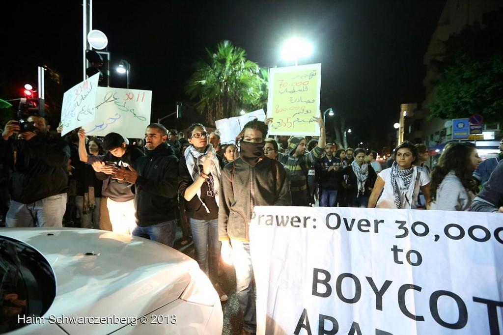 Day of Rage against the Prawer plan: Yafa, 30.11.2013 | IMG_9717