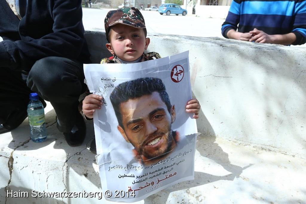 Nabi Saleh 07/03/2014   IMG_5731