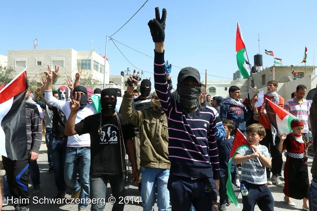 Nabi Saleh 07/03/2014   IMG_5872
