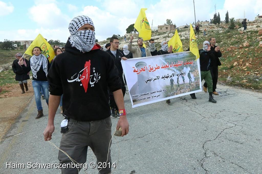 Nabi Saleh 14/03/2014 | IMG_7038