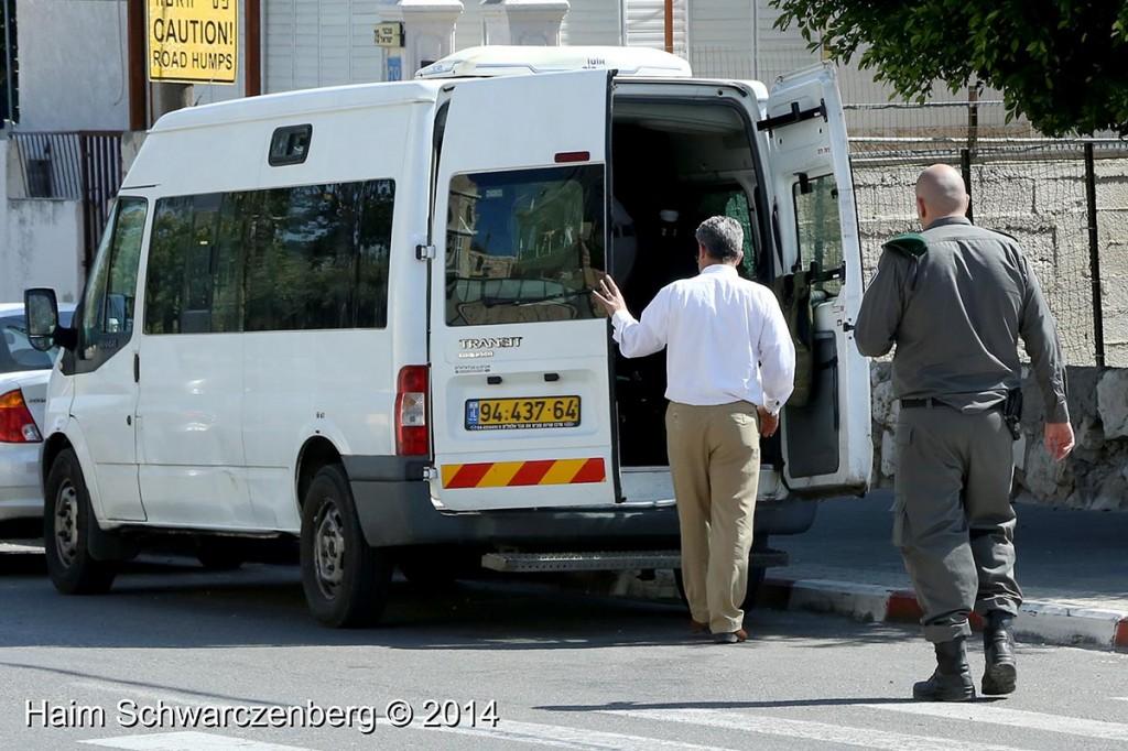 Testimony of Bilal Tamimi, Military Court, Jaffa 31.3.2014 | IMG_8878