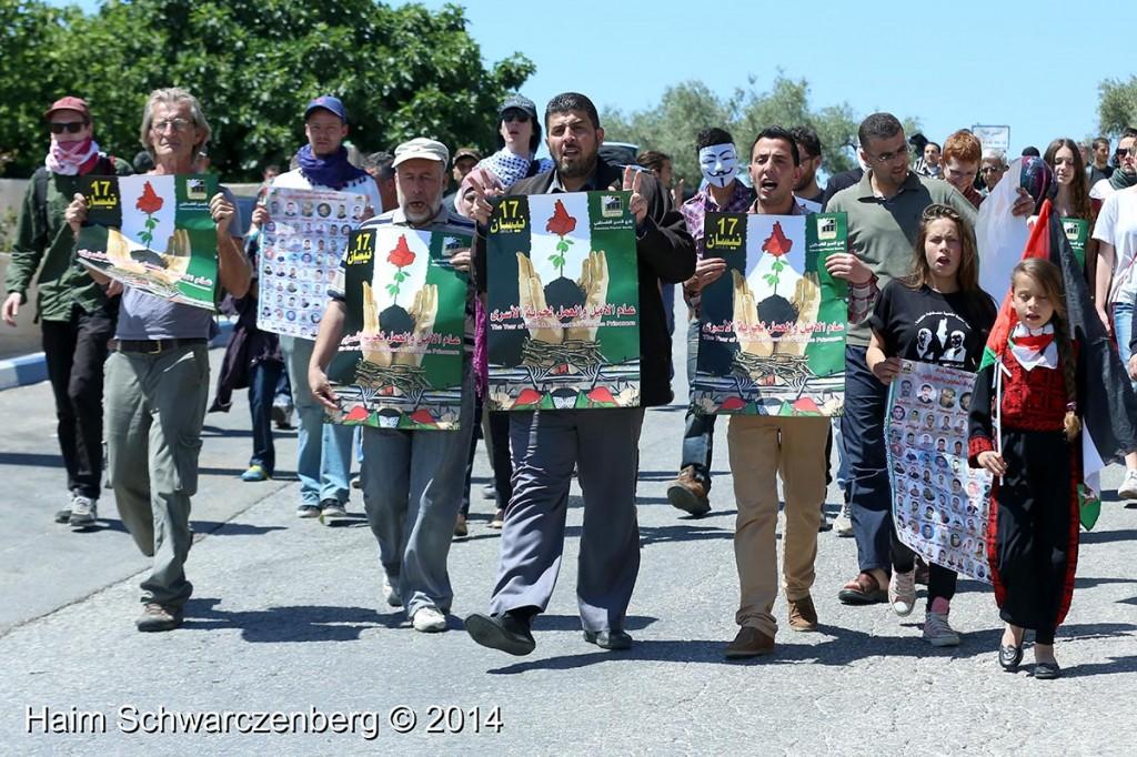 Nabi Saleh 18/04/2014 | IMG_0008