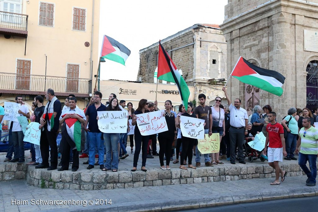Solidarity with the Palestinian Political Prisoners, Yafa | IMG_2352