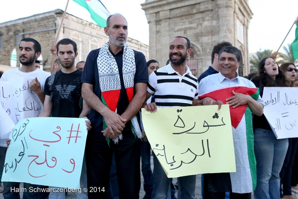 Solidarity with the Palestinian Political Prisoners, Yafa | IMG_2387