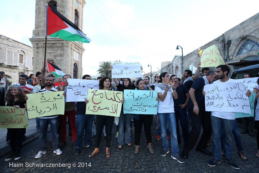 Solidarity with the Palestinian Political Prisoners, Yafa | IMG_2436