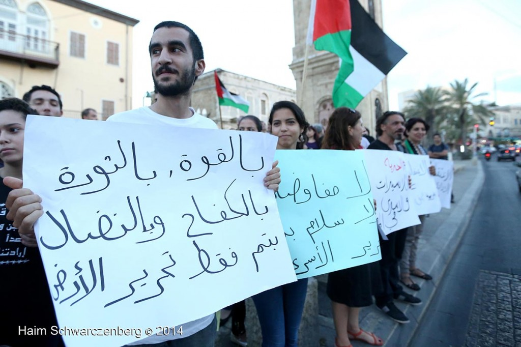 Solidarity with the Palestinian Political Prisoners, Yafa | IMG_2503