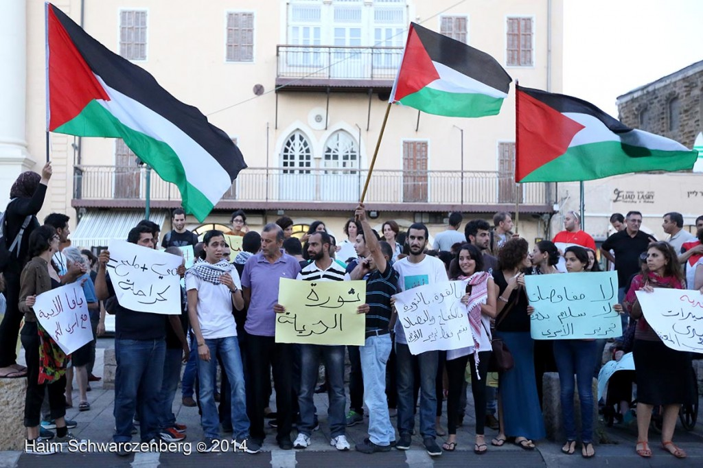 Solidarity with the Palestinian Political Prisoners, Yafa | IMG_2536