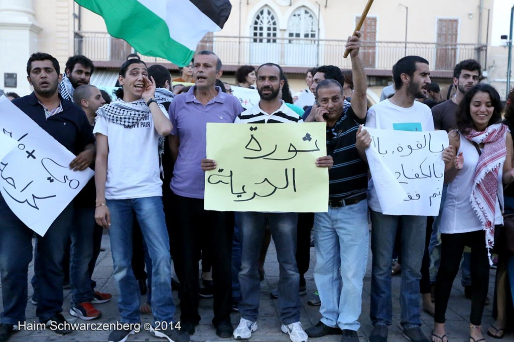 Solidarity with the Palestinian Political Prisoners, Yafa | IMG_2541