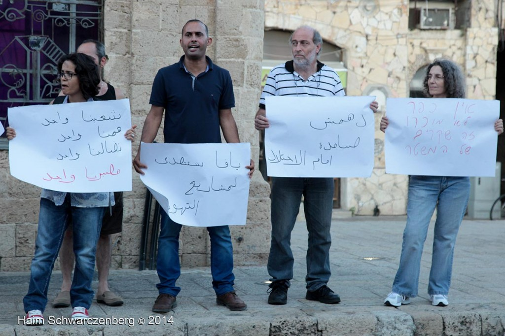 Solidarity with the Palestinian Political Prisoners, Yafa | IMG_2545