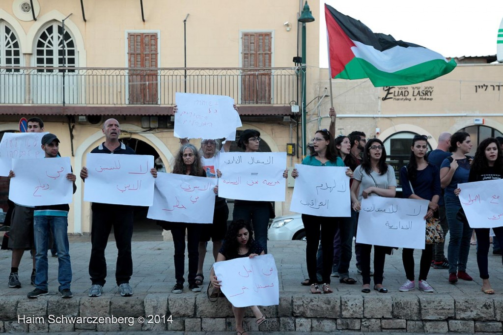 Solidarity with the Palestinian Political Prisoners, Yafa | IMG_2562