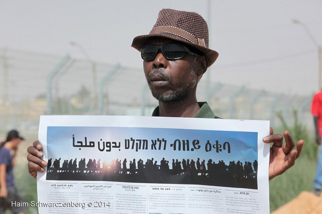 World Refugee Day 2014, Holot detention facility, Israel 20/06/2014 | IMG_2754