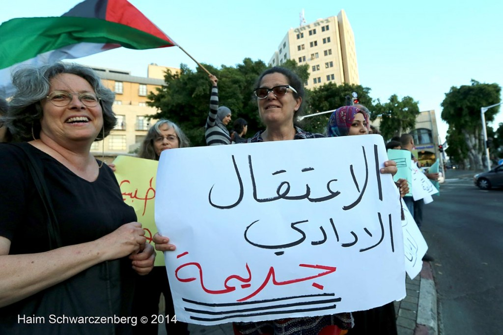 Solidarity with the Palestinian Political Prisoners, Yafa | IMG_3308