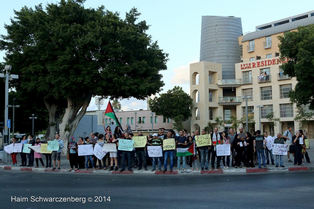 Solidarity with the Palestinian Political Prisoners, Yafa | IMG_3332