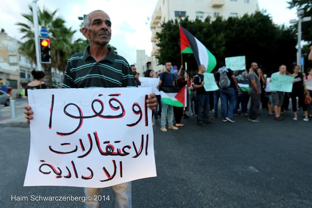 Solidarity with the Palestinian Political Prisoners, Yafa | IMG_3407