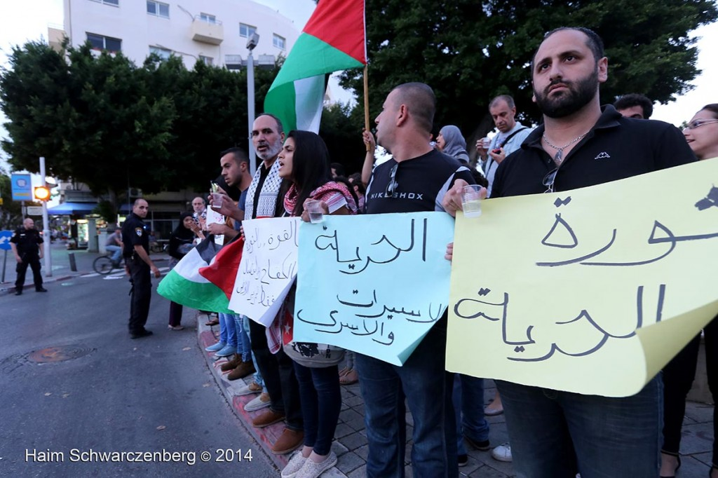 Solidarity with the Palestinian Political Prisoners, Yafa | IMG_3464
