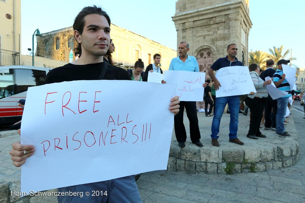 Solidarity with the Palestinian Political Prisoners, Yafa | IMG_4506