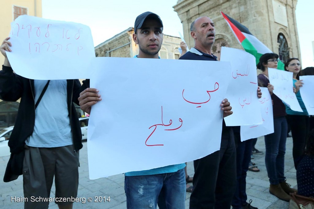 Solidarity with the Palestinian Political Prisoners, Yafa | IMG_4577