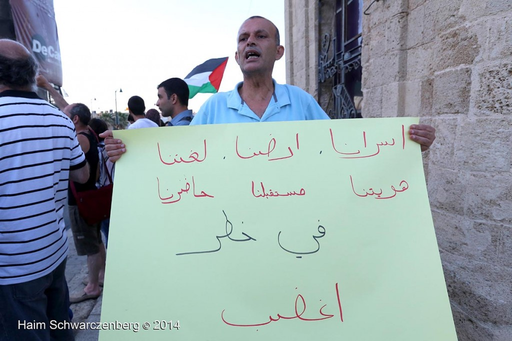 Solidarity with the Palestinian Political Prisoners, Yafa | IMG_4607