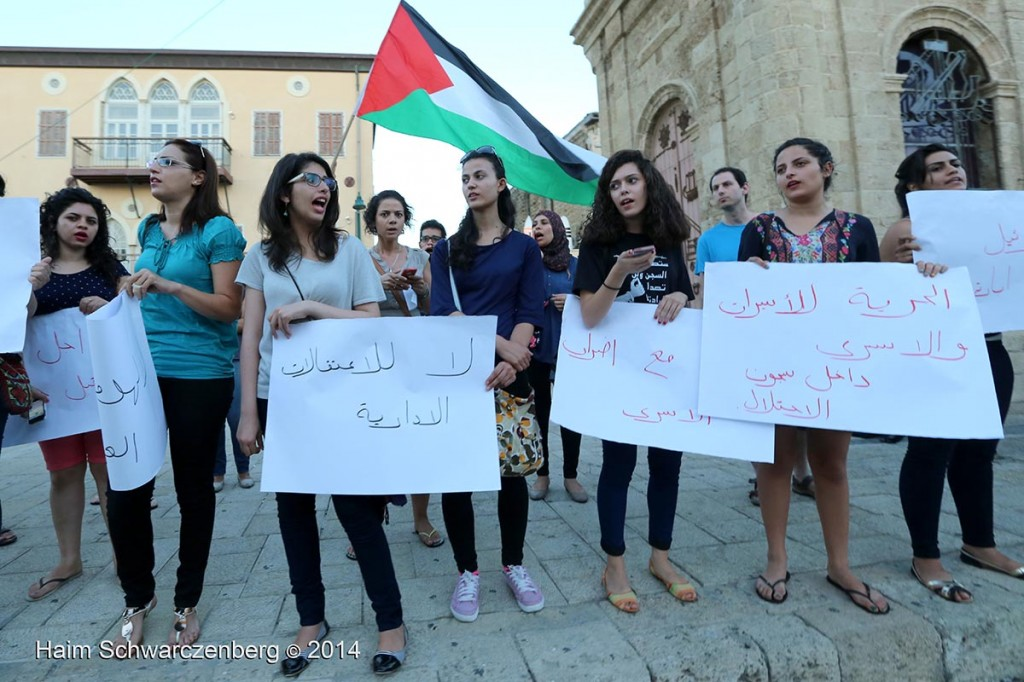 Solidarity with the Palestinian Political Prisoners, Yafa | IMG_4660