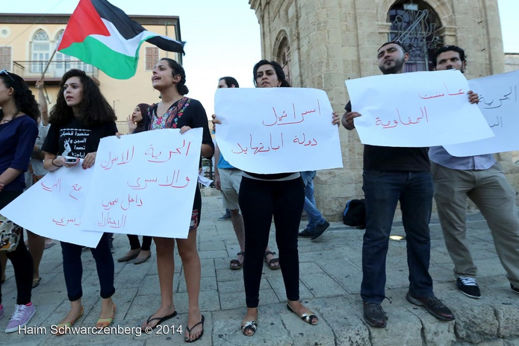 Solidarity with the Palestinian Political Prisoners, Yafa | IMG_4662