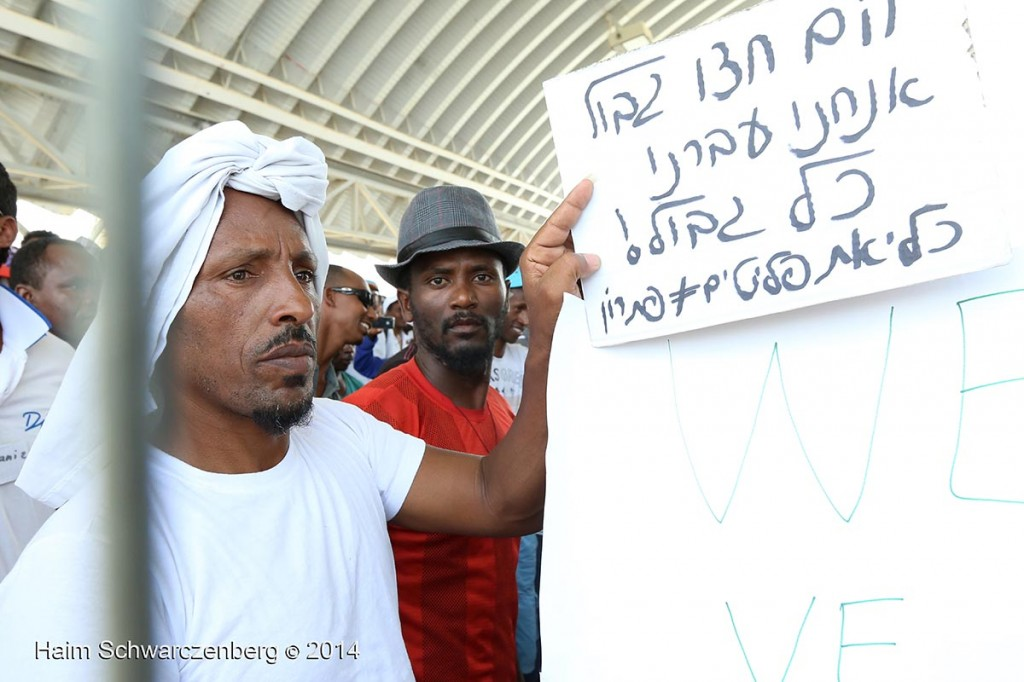 World Refugee Day 2014, Holot detention facility, Israel 20/06/2014 | IMG_6138