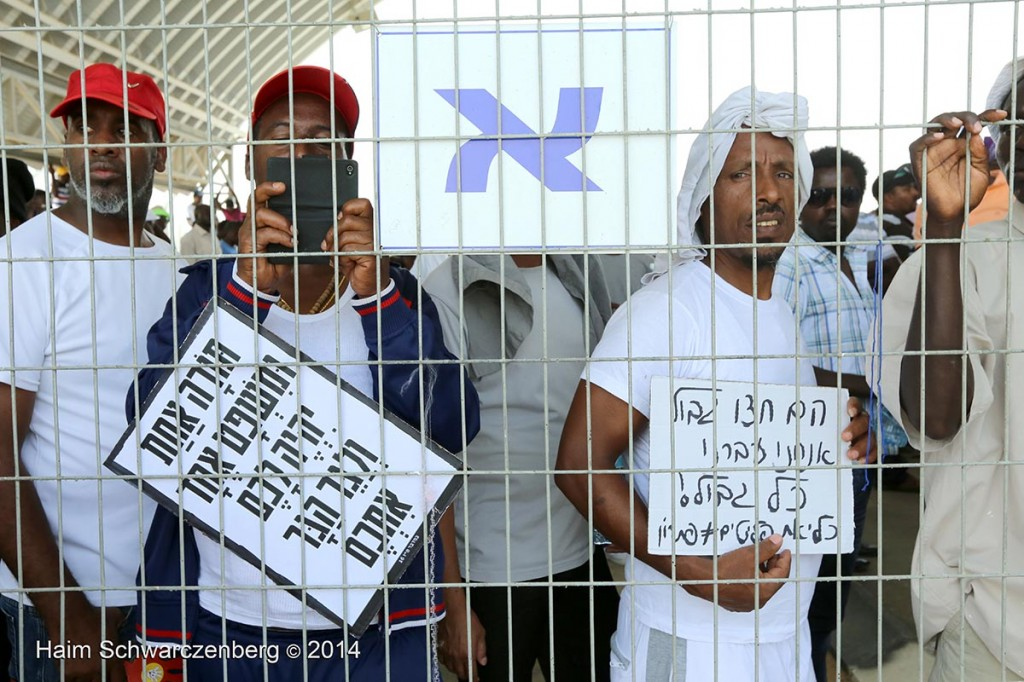 World Refugee Day 2014, Holot detention facility, Israel 20/06/2014 | IMG_6182