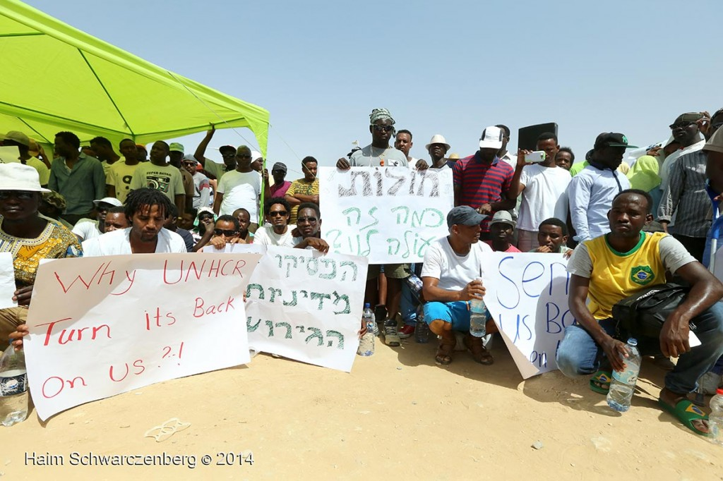 World Refugee Day 2014, Holot detention facility, Israel 20/06/2014 | IMG_6288
