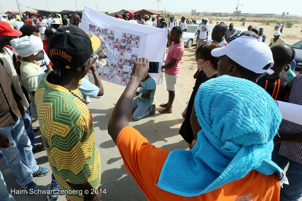 World Refugee Day 2014, Holot detention facility, Israel 20/06/2014 | IMG_6407