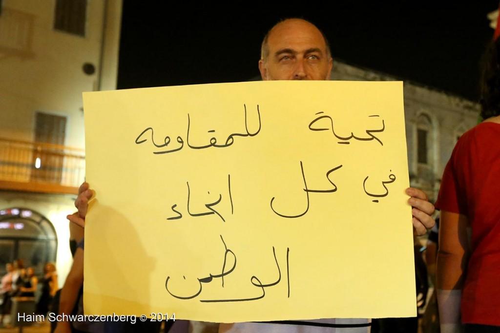 Demonstration against racist violence, Yafa | IMG_8322