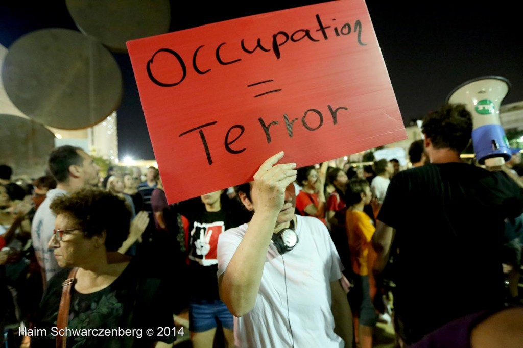 protest the ongoing massacre in Gaza, Tel Aviv | IMG_0008
