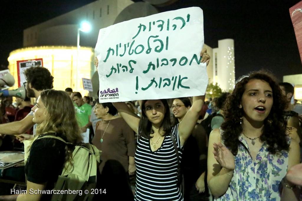 protest the ongoing massacre in Gaza, Tel Aviv | IMG_0128
