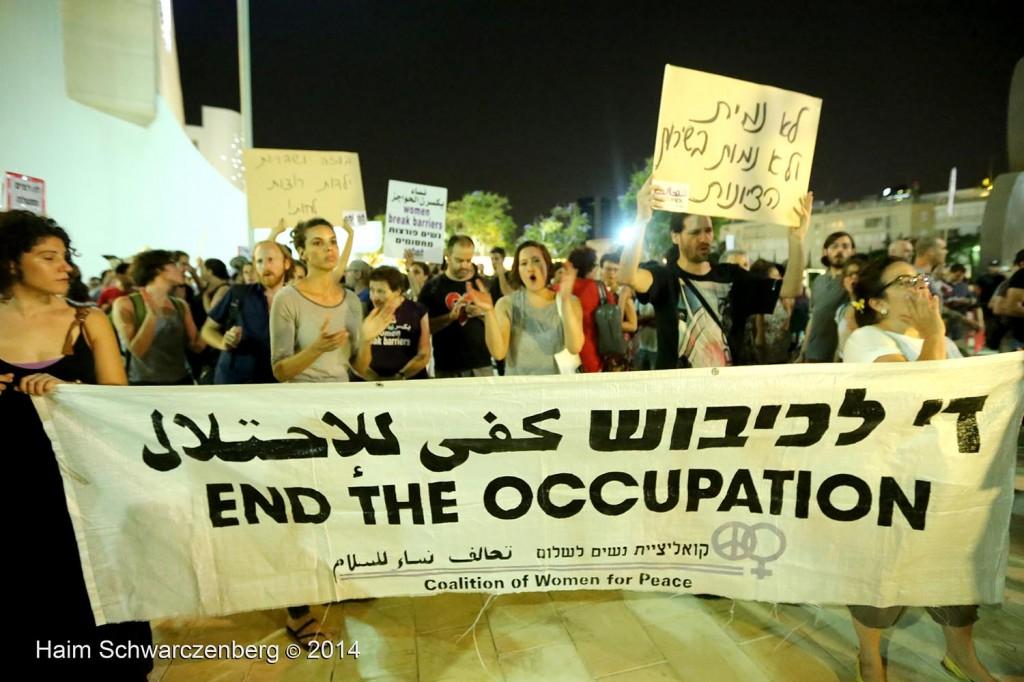 protest the ongoing massacre in Gaza, Tel Aviv | IMG_0200
