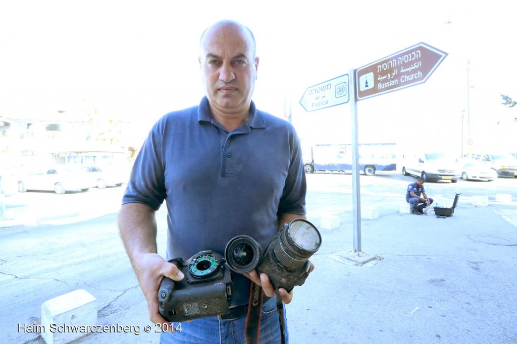 Court Hearing in civil suit of Palestinian Photographer | IMG_0545