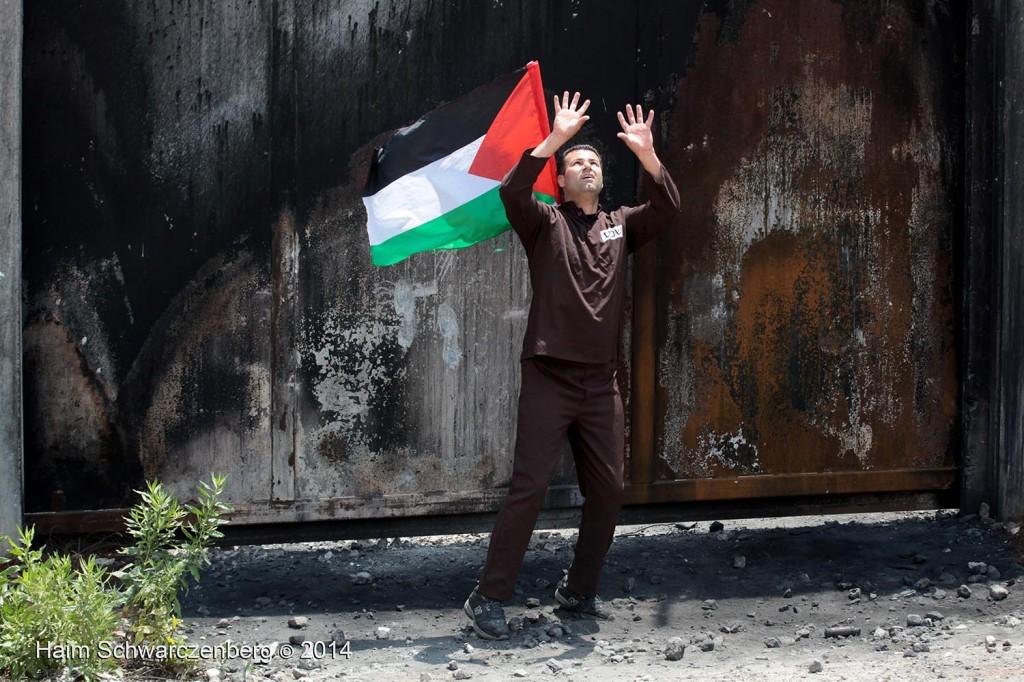 Bil'in 13/06/2014 | IMG_2400