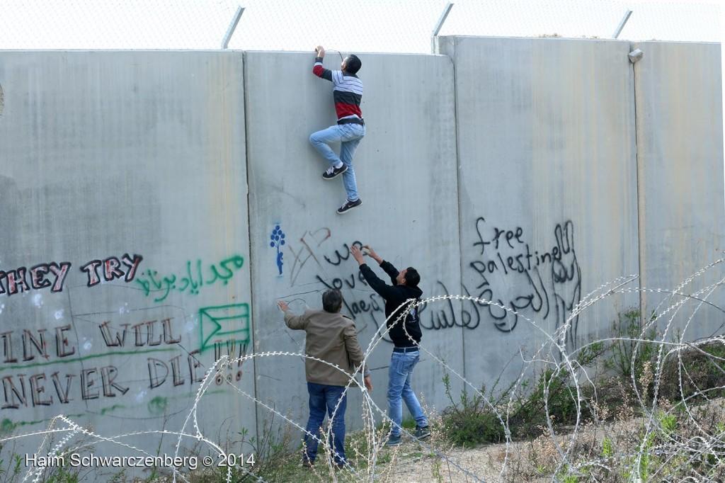 Bil'in 07/02/2014 | IMG_3936