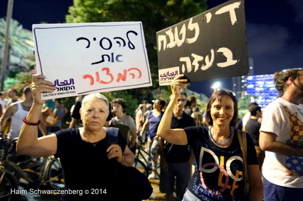 protest%20against%20the%20massacre%20in%20Gaza%2c%20Tel%20Aviv | IMG_4558