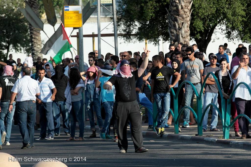Clashes in 'Ar'ara | IMG_4566