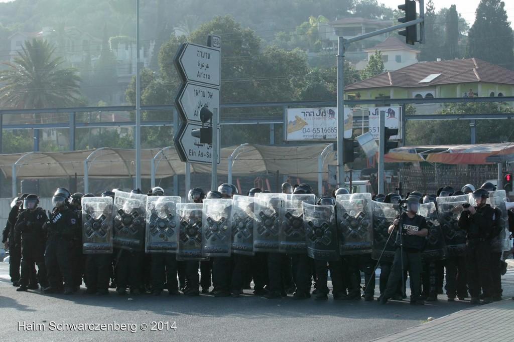 Clashes in 'Ar'ara | IMG_4569