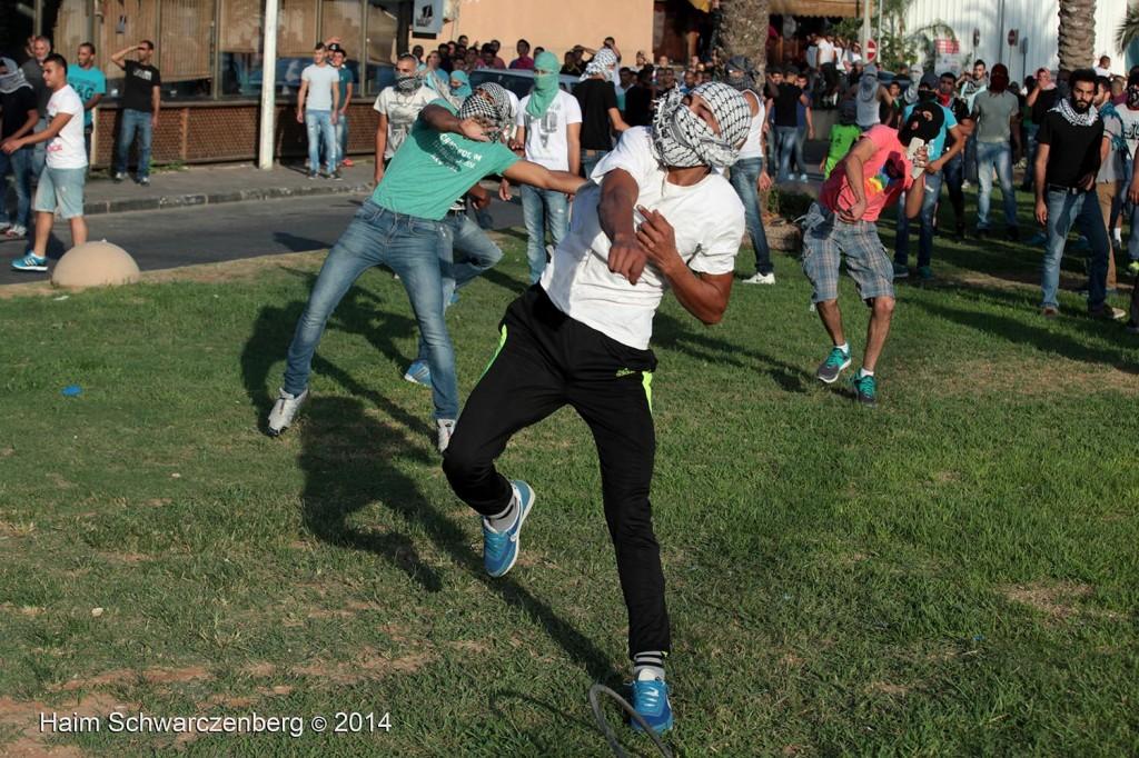 Clashes in 'Ar'ara | IMG_4579