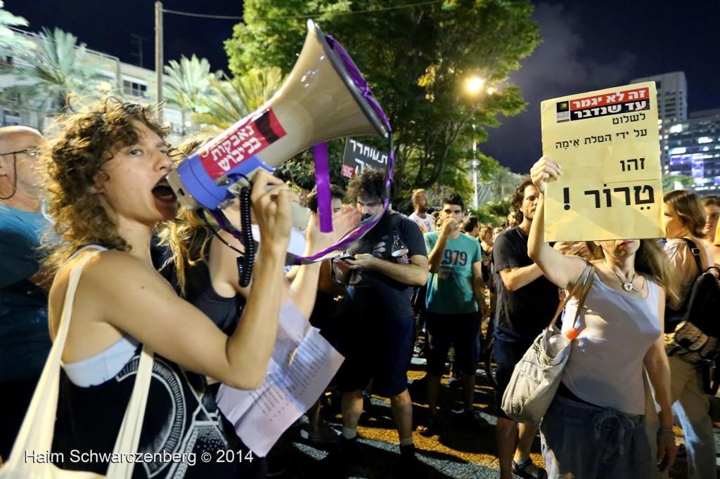 protest%20against%20the%20massacre%20in%20Gaza%2c%20Tel%20Aviv | IMG_4621