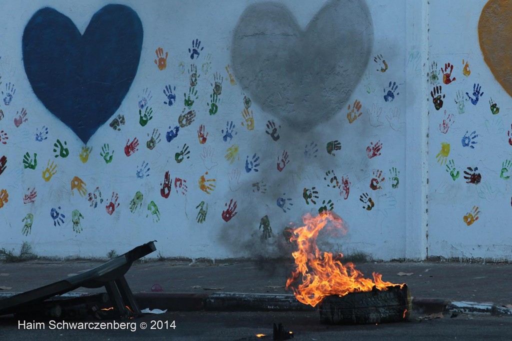 Clashes in 'Ar'ara | IMG_4665