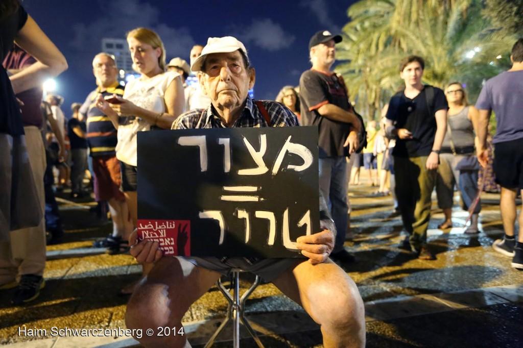 protest%20against%20the%20massacre%20in%20Gaza%2c%20Tel%20Aviv | IMG_4677