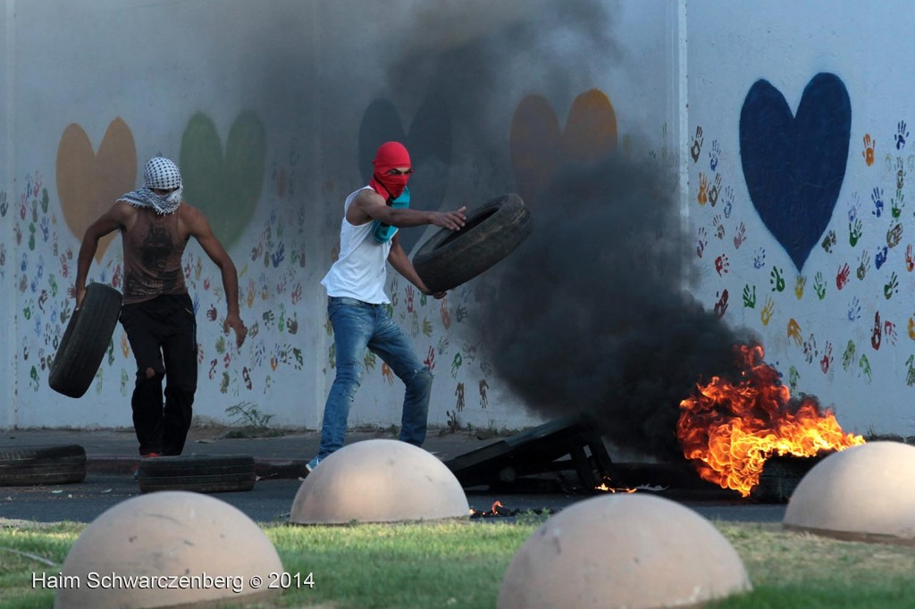 Clashes in 'Ar'ara | IMG_4686