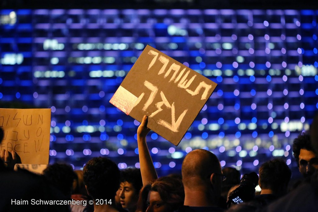 Protest against the massacre in Gaza, Tel Aviv | 09/08/2014